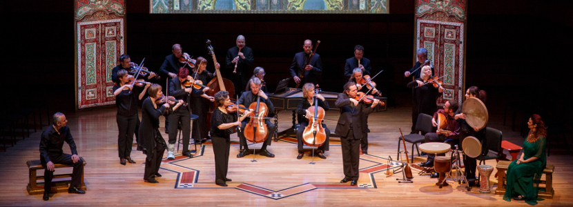 The Isabel Bader Centre for the Performing Arts Concert Series Fund image