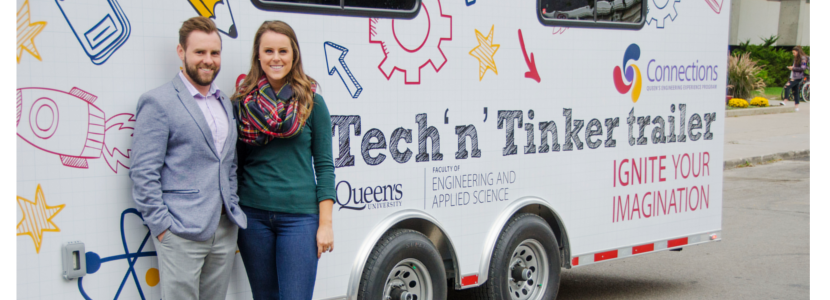 Engineering and Applied Science Tinker Trailer image